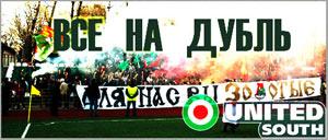 www.unitedsouth.ru